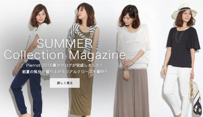"""プチプラ通販特集。mama""""fashion..."""