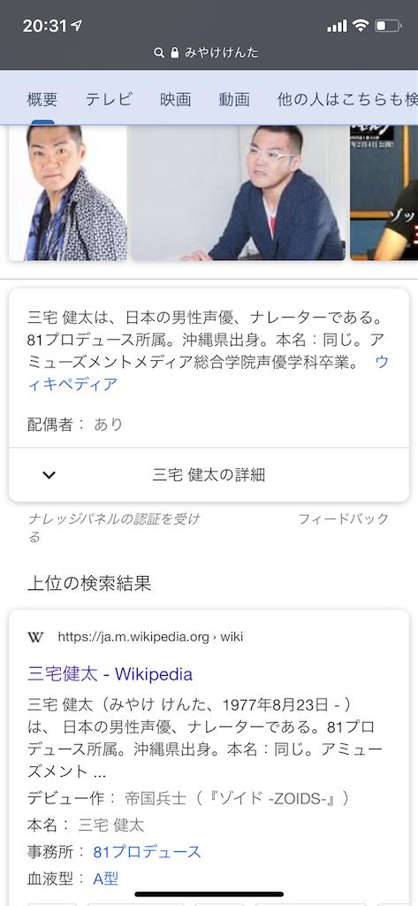 ゾイドワイルドZERO また一人ゾイド声優が……ってマジ??!! - 映文計