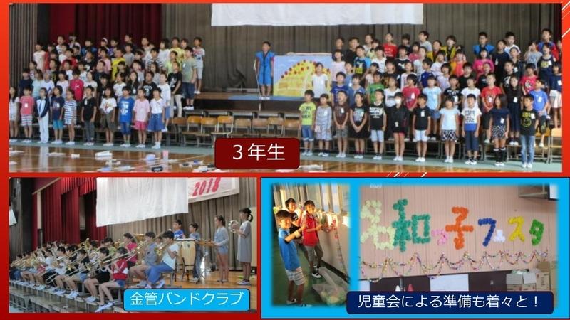 f:id:nawa_tokai_japan:20181009170111j:image:w640
