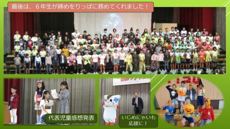 f:id:nawa_tokai_japan:20181013155812j:image:w640
