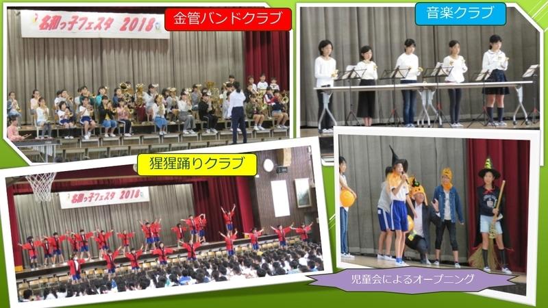 f:id:nawa_tokai_japan:20181013155814j:image:w640