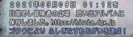 f:id:nawarank:20210309021906j:plain