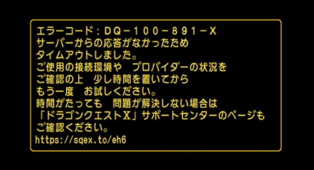 f:id:nawarank:20210615235800p:plain