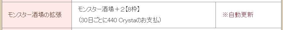 f:id:nawarank:20210628033222j:plain