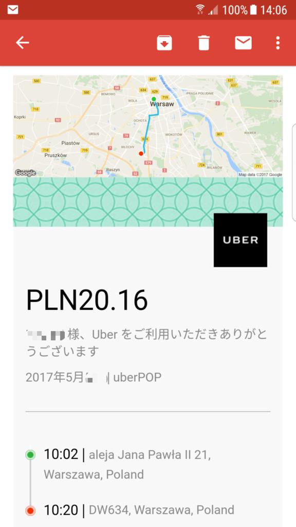 f:id:nawatchy:20170507140849p:plain