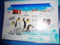 南極地域観測事業開始50周年郵便切手ポストカードセット