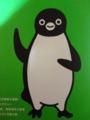 [Suicaペンギン]中央のペンギン