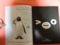 [Suicaペンギン]箱入り付録の次の見開き