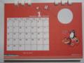 [Suicaペンギン]カレンダー
