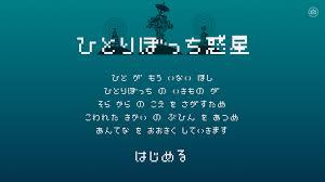 f:id:nawatomoki:20160628124810j:plain