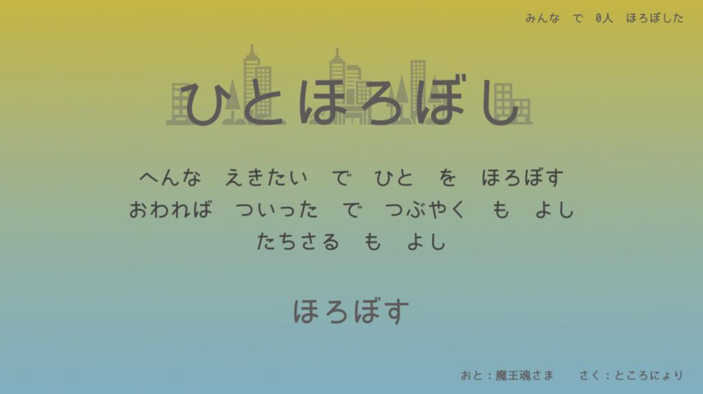 f:id:nawatomoki:20160628154952p:plain
