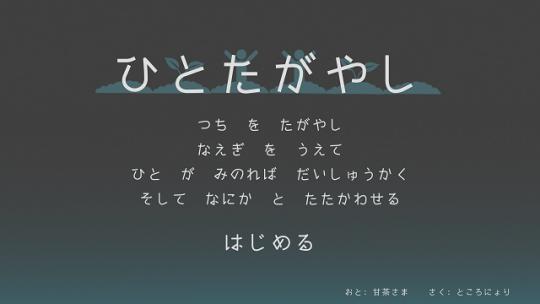 f:id:nawatomoki:20160628154957p:plain