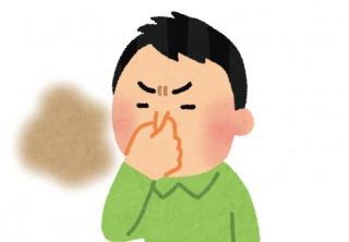 家の臭い匂いの原因や消し方が気になる食べ物やカビに注意