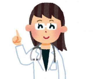 不妊治療の種類や不妊検査方法や料金は保険は効くの?