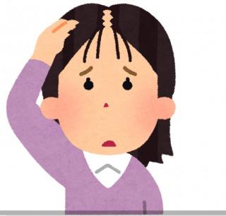 女性の薄毛改善におすすめのシャンプーの口コミ