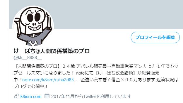 f:id:nayameruotokonooyakudachi:20191206214933p:plain