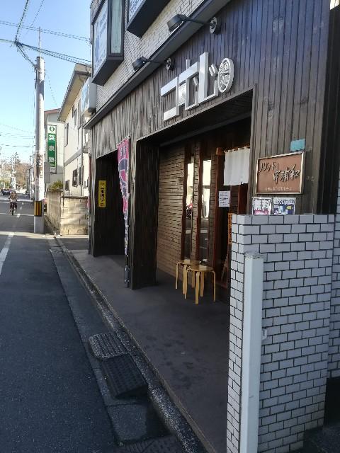 f:id:nayoro_urawa:20200109145730j:image
