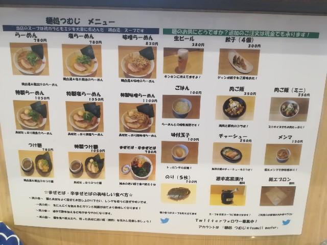 f:id:nayoro_urawa:20200109150037j:image