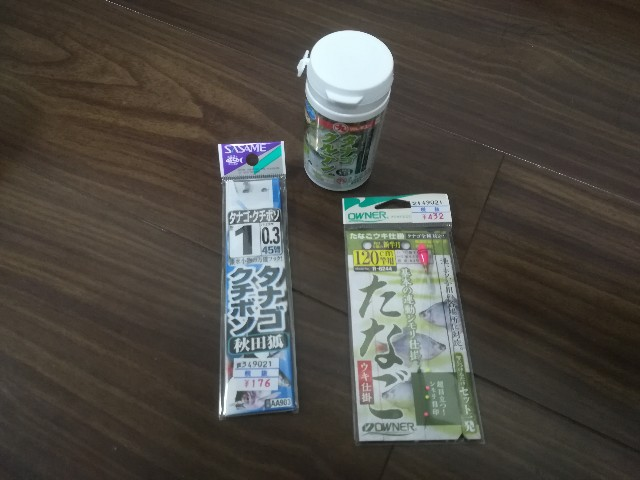 f:id:nayoro_urawa:20200111183320j:image