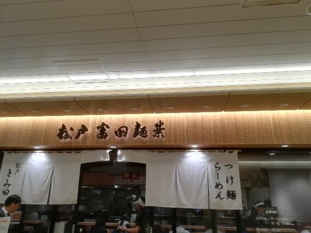 f:id:nayoro_urawa:20200123103531j:image