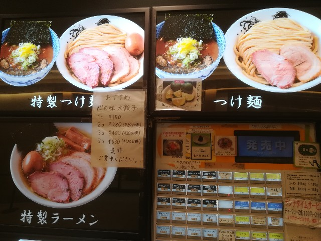 f:id:nayoro_urawa:20200123103545j:image