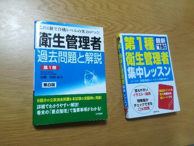 f:id:nayoro_urawa:20200123124615j:image