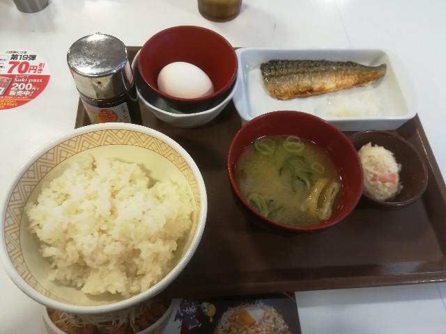 f:id:nayoro_urawa:20200125100751j:image