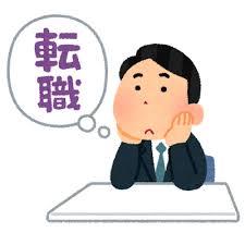 f:id:nayoro_urawa:20200126211743j:plain