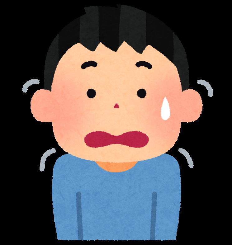 f:id:nayoro_urawa:20200126211807j:plain