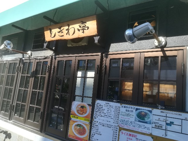 f:id:nayoro_urawa:20200206130623j:image