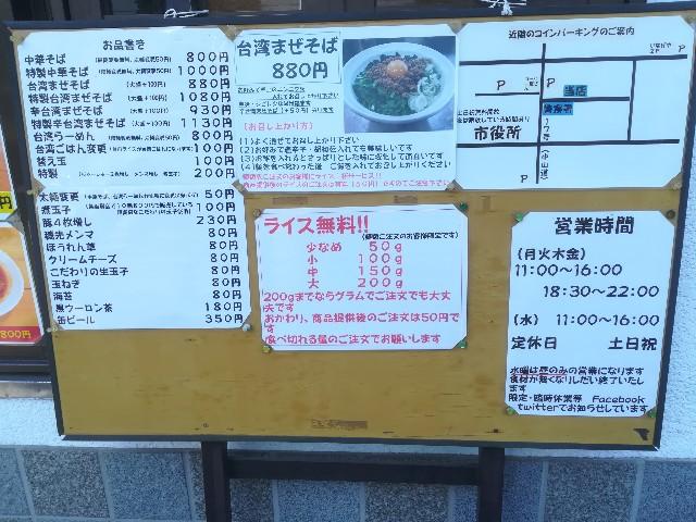 f:id:nayoro_urawa:20200206130638j:image