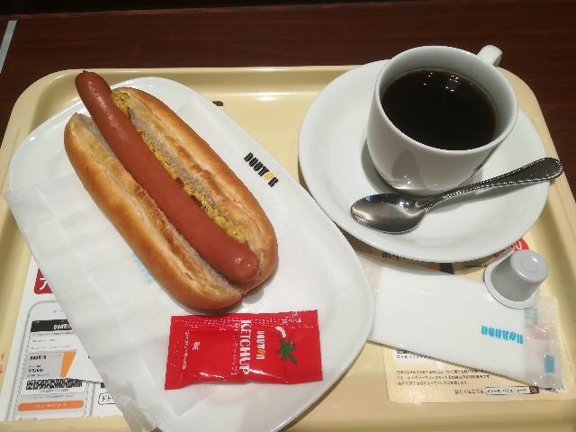 f:id:nayoro_urawa:20200208163251j:image