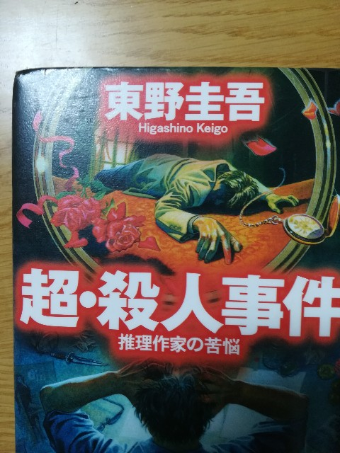 f:id:nayoro_urawa:20200227115940j:image