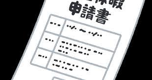 f:id:nayoro_urawa:20200229094757j:plain