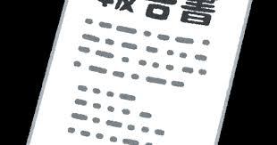 f:id:nayoro_urawa:20200229163036j:plain