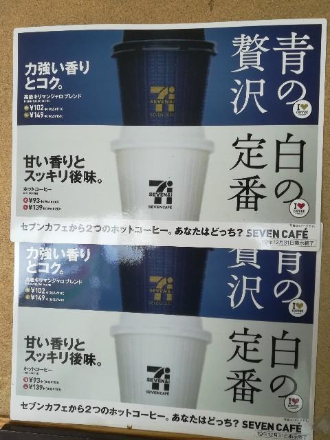 f:id:nayoro_urawa:20200304082701j:image