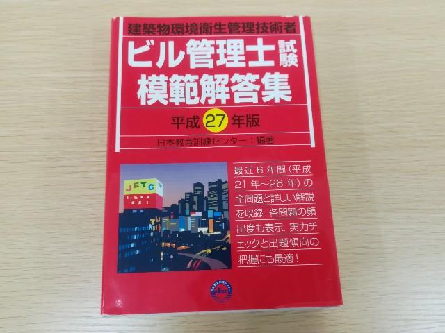 f:id:nayoro_urawa:20200320101521j:image