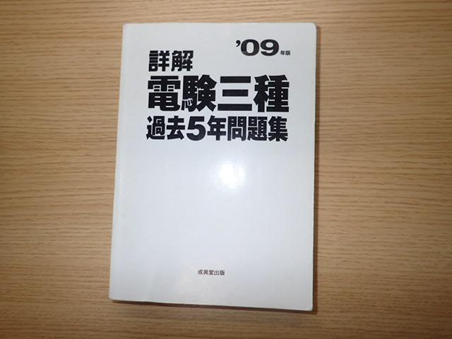 f:id:nayoro_urawa:20200320105406j:plain