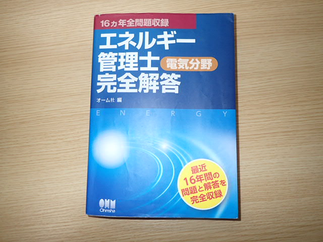 f:id:nayoro_urawa:20200320105437j:plain