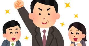 f:id:nayoro_urawa:20200325211931j:plain