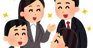 f:id:nayoro_urawa:20200327114628j:plain