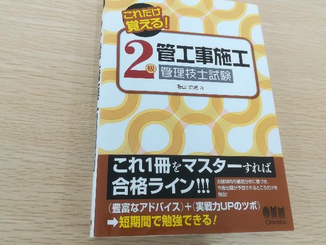 f:id:nayoro_urawa:20200403165107j:image