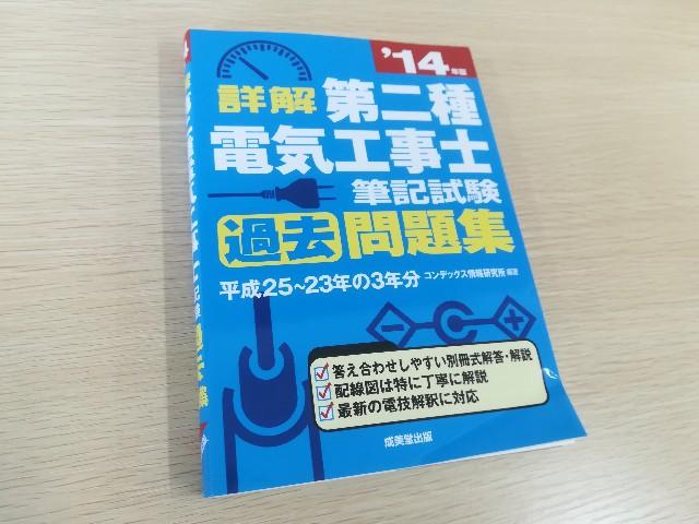 f:id:nayoro_urawa:20200404144111j:image