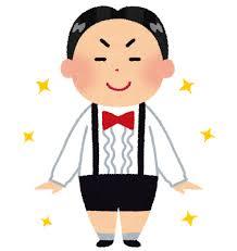 f:id:nayoro_urawa:20200406175430j:plain