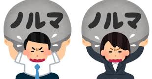 f:id:nayoro_urawa:20200406175611j:plain