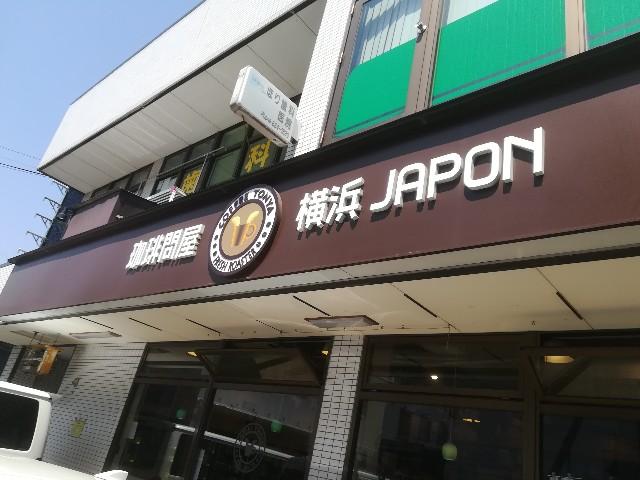 f:id:nayoro_urawa:20200409110205j:image
