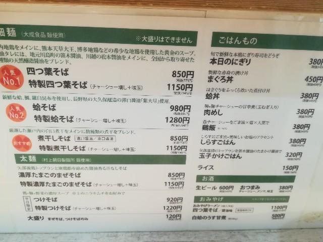 f:id:nayoro_urawa:20200410113511j:image