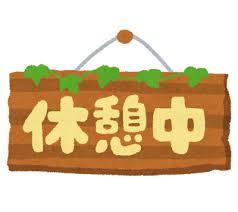 f:id:nayoro_urawa:20200411233410j:plain