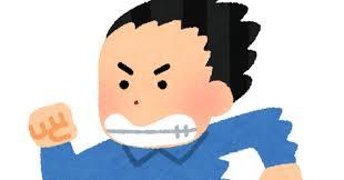 f:id:nayoro_urawa:20200414222445j:plain