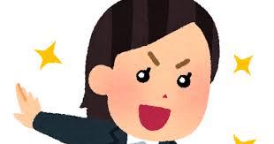 f:id:nayoro_urawa:20200414222609j:plain